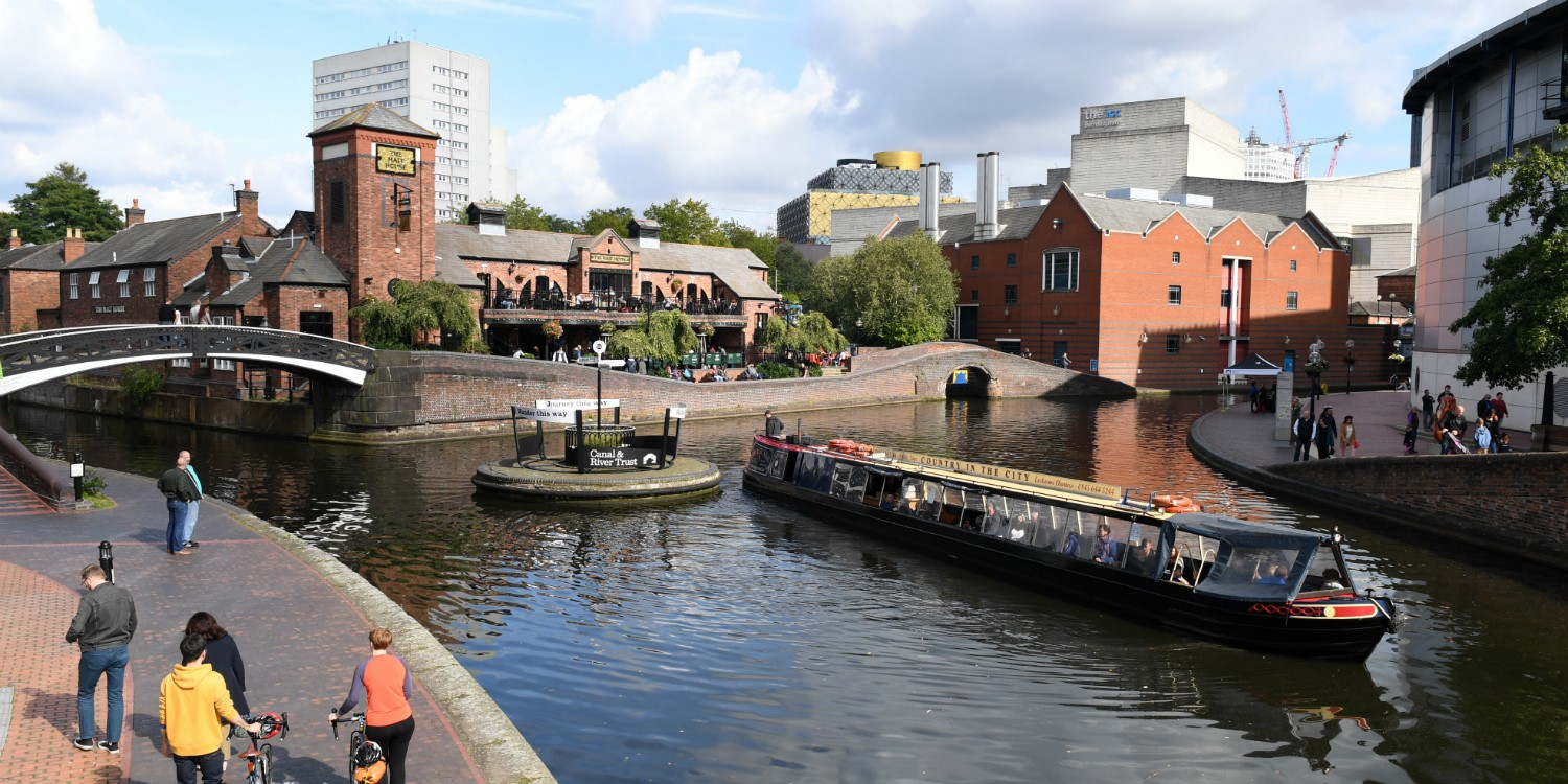 Birmingham Brindley Place junction